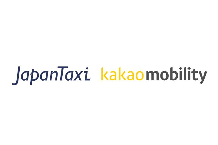 資本業務提携契約の締結 カカオモビリティがJapanTaxiへ15億円を出資