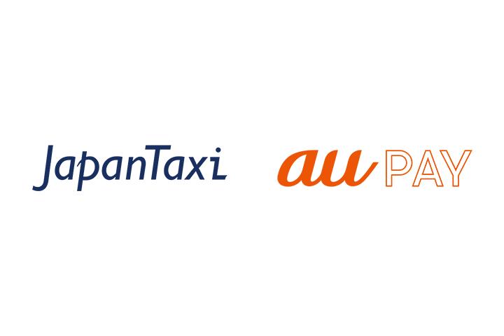 タクシー車載『JapanTaxiタブレット』に新たな決済手段『au PAY』が追加 道や乗り場からのタクシー乗車で利用可能に! 2019年5月中対応予定