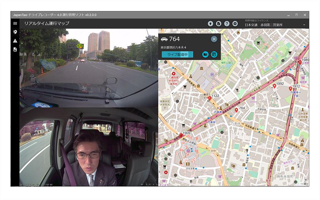 JapanTaxiドライブレコーダー4