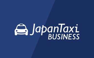 JapanTaxi BUSINESS